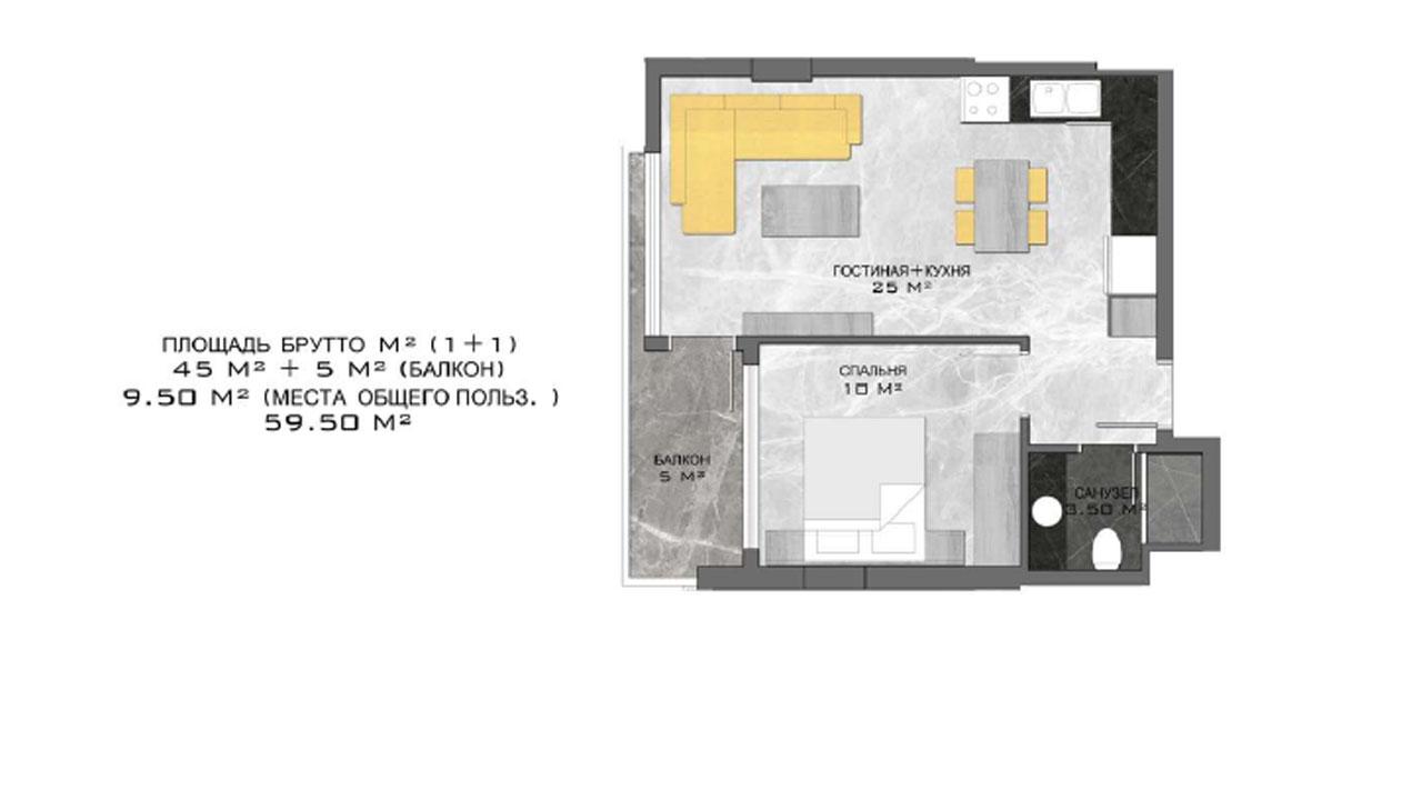 Планировка 1+1 (59,5 кв. м.)
